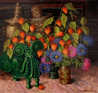 Arkady A. Zrazhevsky Autumn bouquets with samovar