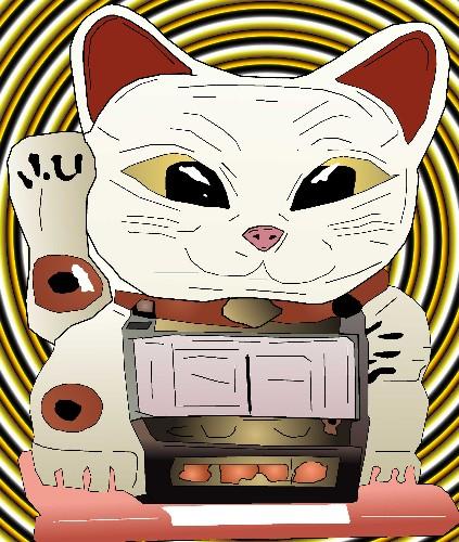 Maneki Neko Cat Slot Machine